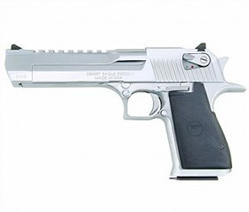 MAGNUM RESEARCH DE 50AE SEMI AUTOMATIC PISTOL